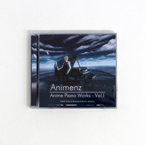 Animenz Piano Works - Vol. 1