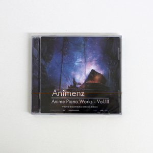 Animenz Piano Works - Vol. 3
